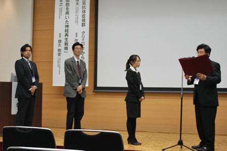 住田総会長と受賞者(1-17受賞者は代理出席)